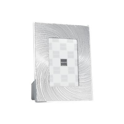 Cornice argento Vortice