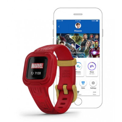 vívofit® jr. 3 Marvel Iron Man